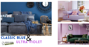 【2020 HOME TRENDS家居趨勢】Classic Blue與Ultra Violet的強勢崛起!