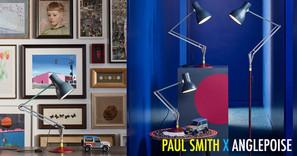 英國燈飾名牌Anglepoise X Paul Smith聯乘!