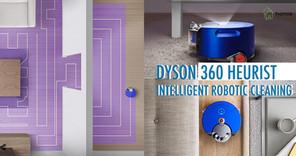Dyson 也有機械人吸塵機?