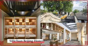 充滿詩意的北京胡同四合院膠囊Hostel