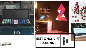 2020精選最佳聖誕禮物 Best X'Mas Gift !聖誕家居派對交換實用推介!