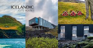 冰與火的國度 - 冰島上的有趣小房子
