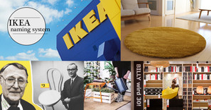 Billy書櫃,Ådum地毯…… IKEA產品名稱怎麼改的?