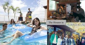 你有收看Netflix的Terrace House嗎?Share House氛圍令人嚮往!