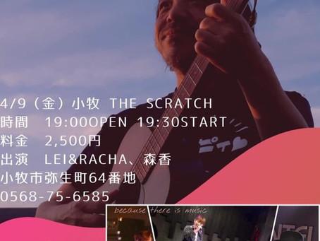 2021/04/09(金)小牧 The Scratch 【Lei&Racha✖️森香】