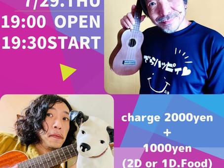 2021/07/29(木)東成区緑橋 新樂山【でらハッピィ♡ライブ キリンイヌ✖️森香】
