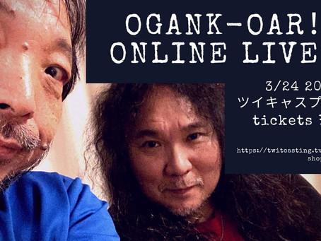 OGANK-AOL ON LINE LIVE vol.5