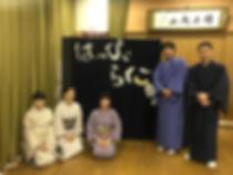 ハッピー落語ジャケ写_edited.jpg