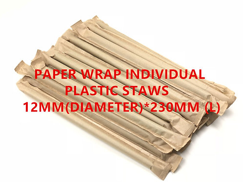 Paper Wrapped Individual Plastic Straw - 12mm x 230mm (100pcs)