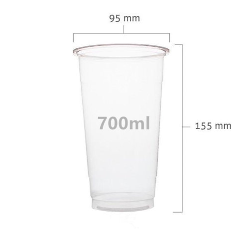 PP Y700 clear cup