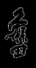 kubota_logo.png