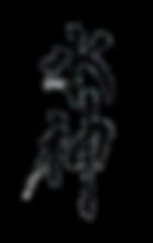 suijin logo.png