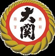 ozeki-sake-seal.png