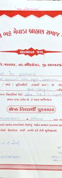 certificate_23.jpg