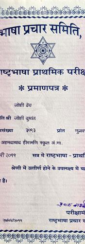 certificate_26.jpg