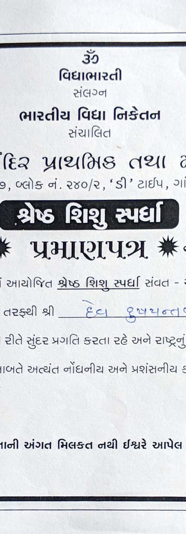 certificate_8.jpg