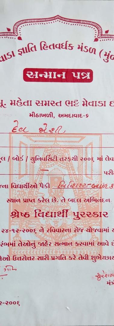 certificate_16.jpg