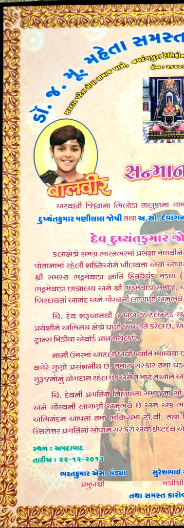 certificate_18.jpg
