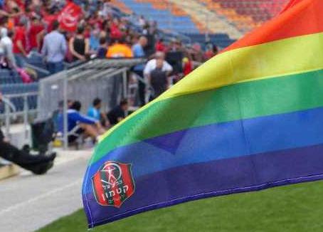שלאולטראס נמאס הם תוקעים את דגל הגאווה בטדי