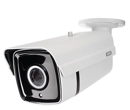 IP Tube 2 MPx (1080p. 2.8 - 12 mm)