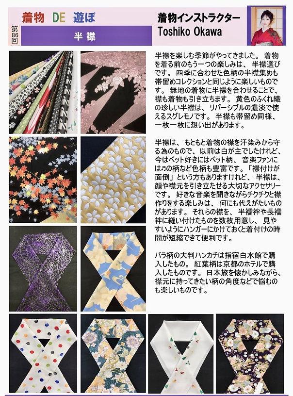 thumbnail_kimono 1020 Revised-1.jpg