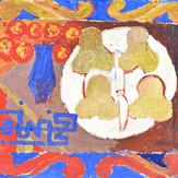Óleo sobre papel / oil on paper   1954   38,2 x 28 cm (T007918)