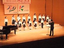 コーラスフェスティバル(富山少年少女合唱団).JPG