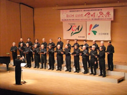 合唱の祭典(男声合唱団K &クルー