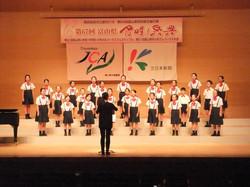 コーラスフェスティバル(南砺市立井波小学校)