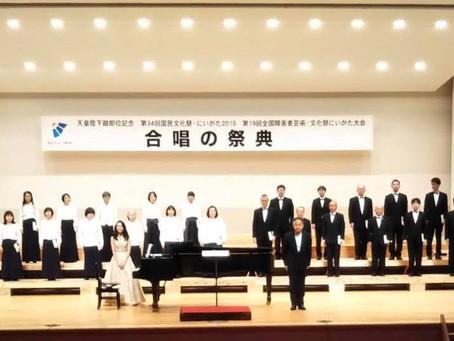 合唱団「樂音樹」国民文化祭に出演