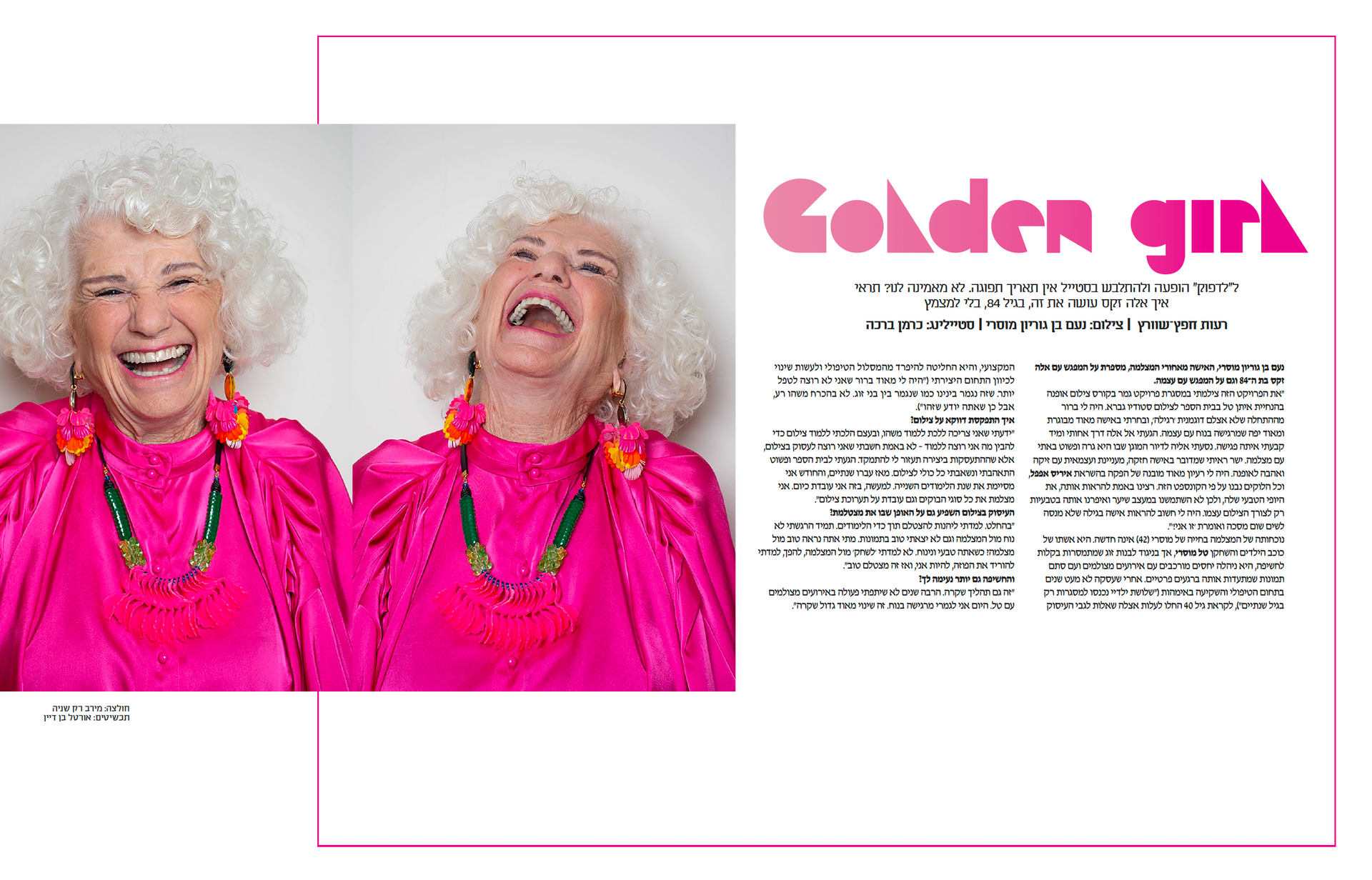 Golden Girl cover.png