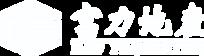R&F-Logo-WHITE-200px.png