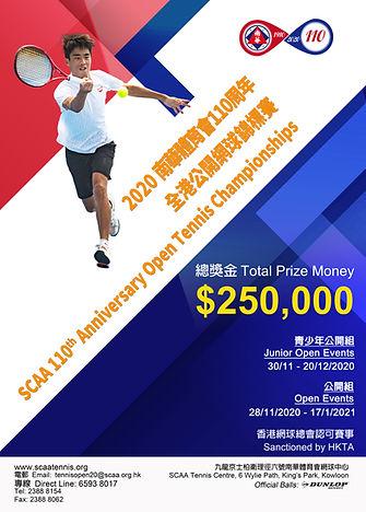 tennis_2020.jpg