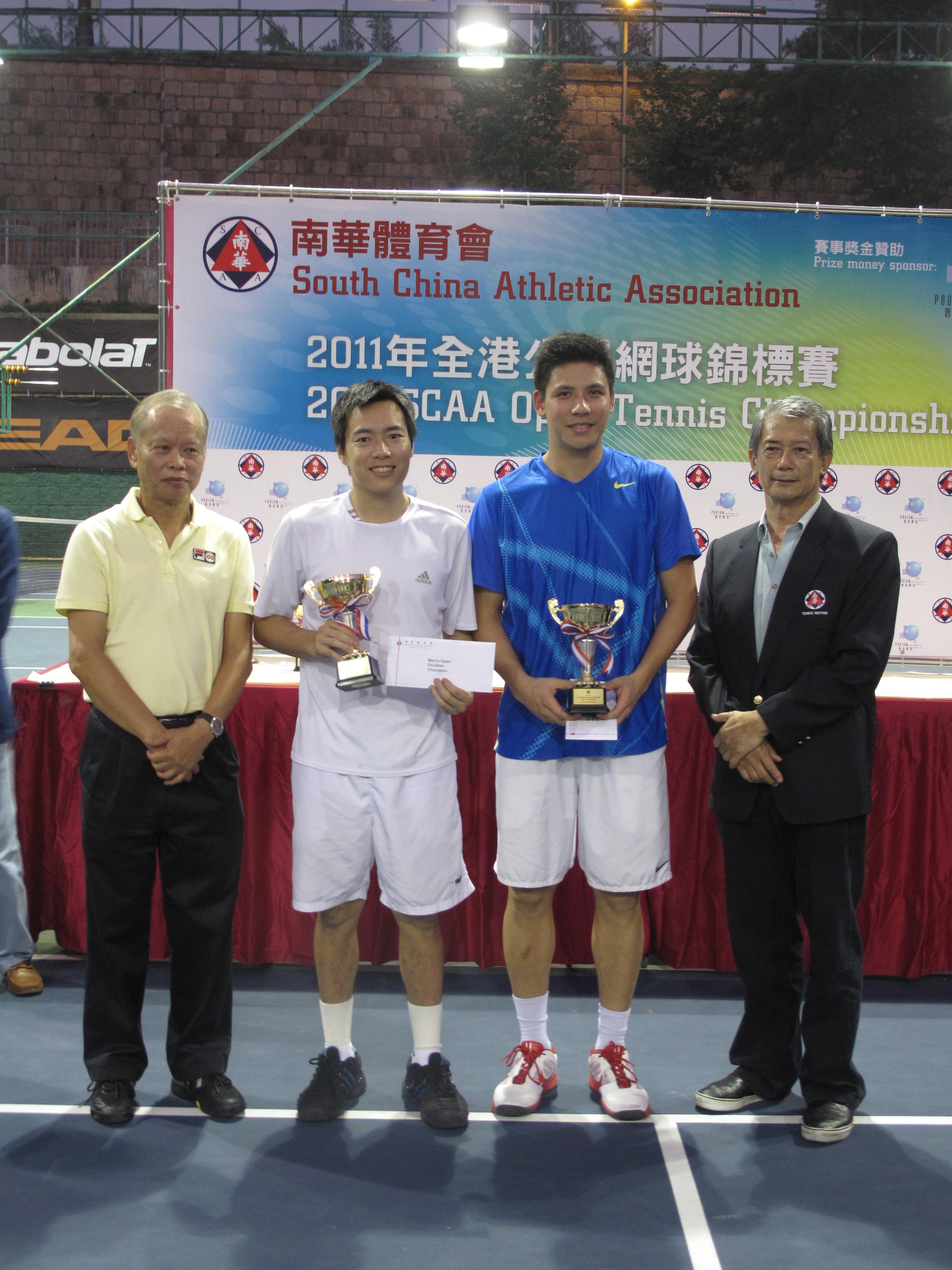 2011 SCAA Open Tennis Championships
