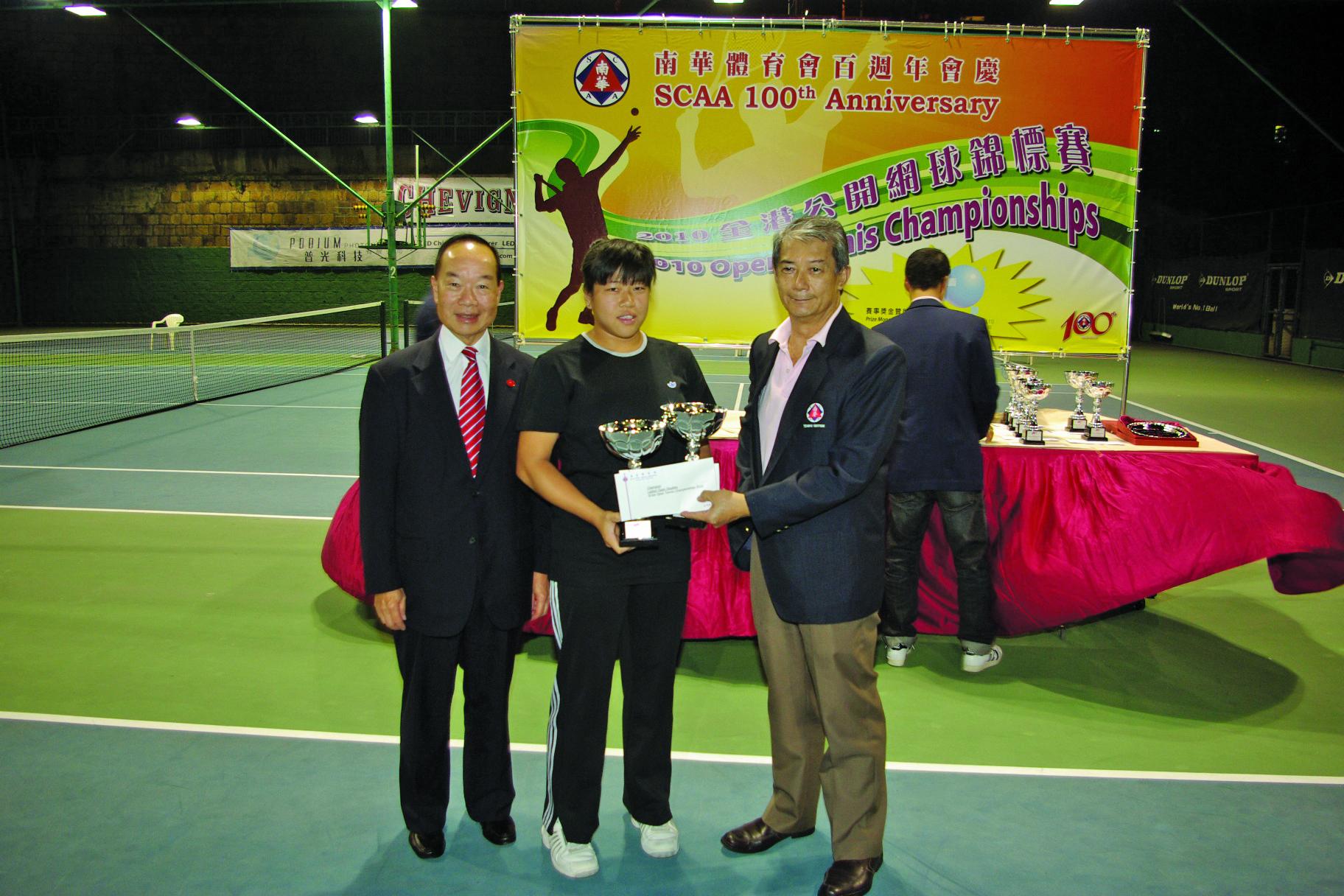 2010 SCAA Open Tennis Championships