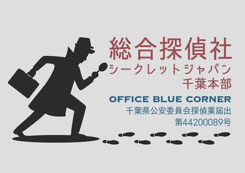 blue_3.jpg