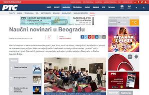 18-RTS-Beogradu8-4-19(750x488).jpg