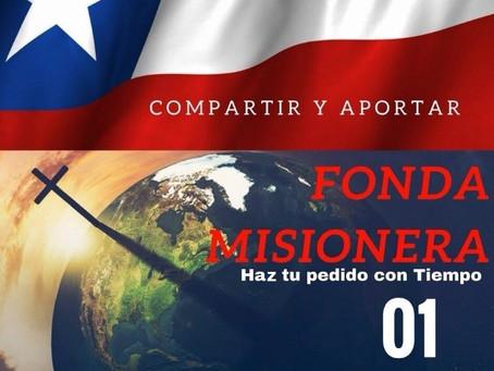 Fonda Misionera 2017