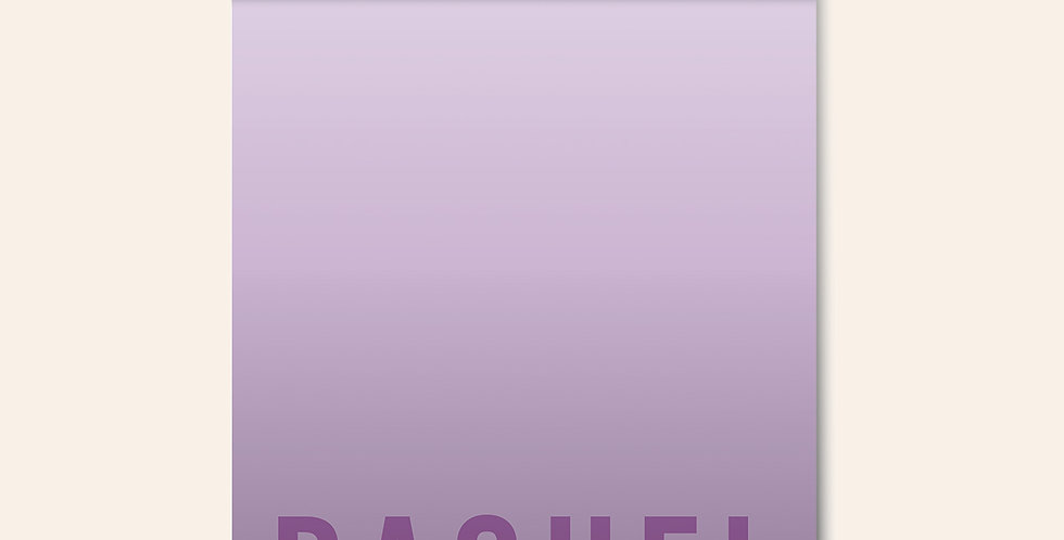 Ombre Name Notepad • Purple