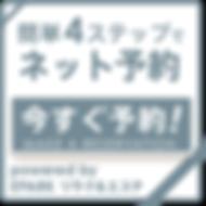 bluegrey_正方形.png