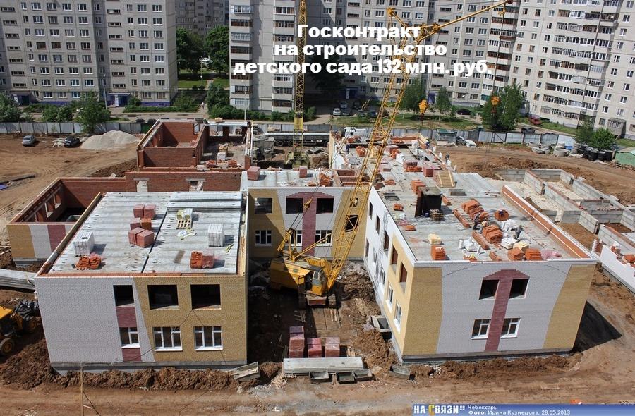 Тендер бетон пермь купить бетон в балашихе с доставкой