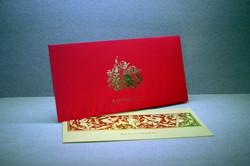 Приглашение с конвертом