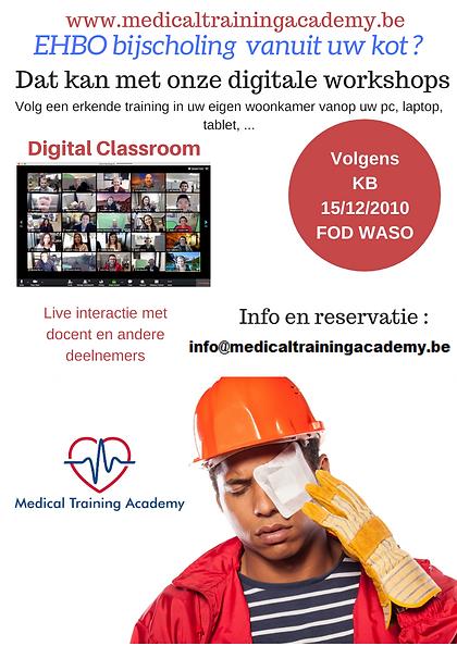 digital classroom BHV.png