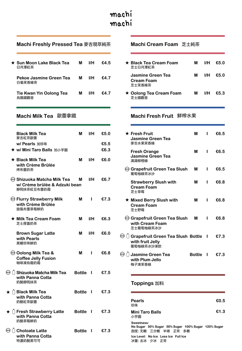 201120 A4 中英菜单(新)_画板 1.png