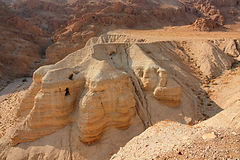 Qumran caves at the archaeological site