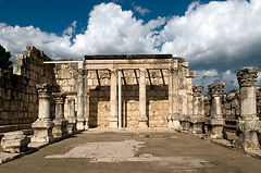 Ruins_Ancient_Great_Synagogue-Capernaum.