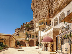 Facade. St. George Monastery located in