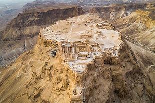 Masada fortress area Southern District o