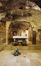 Grotto of the Virgin Mary in the Basilic