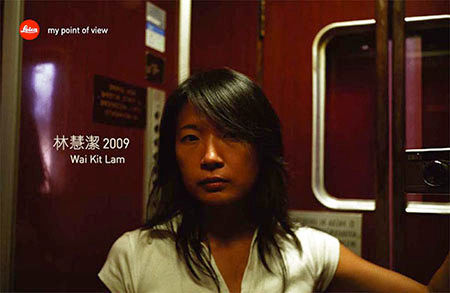 Wai Kit Lam - Unknown